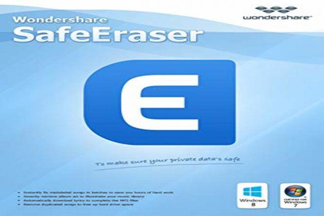 Wondershare SafeEraser Keygen