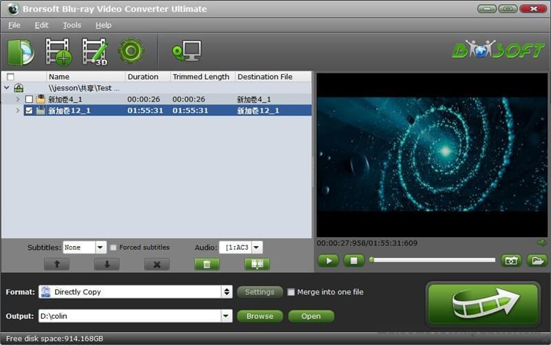Brorsoft Video Converter License Key